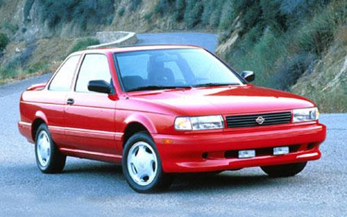 B13 Nissan Sentra SE-R SER Red