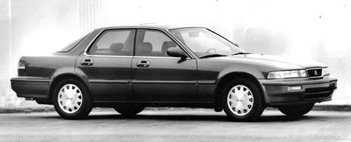 Acura Honda Vigor